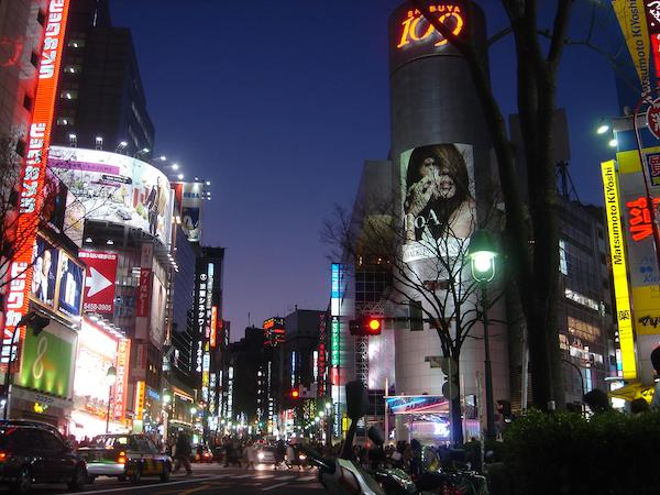 Tokyo's modern atmosphere and vibe attracts millions of tourists each year.